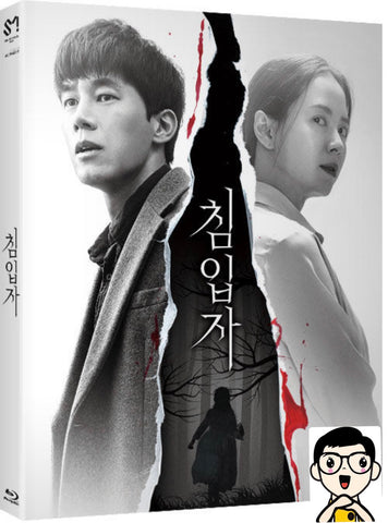 Intruder 침입자 惡·迴家 (2020) (Blu Ray) (English Subtitled) (Korea Version)