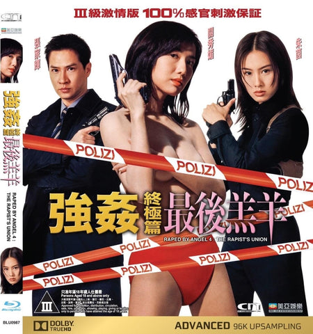 Raped by an Angel 4: The Rapist's Union 強姦終極篇之最後羔羊 (1999) (Blu Ray) (Digitally Remastered) (English Subtitled) (Hong Kong Version)
