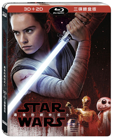 Star Wars: The Last Jedi (2017) (Blu-ray) (3D+2D) (3-Disc) (Steelbook) (English Subtitled) (Taiwan Version) - Neo Film Shop