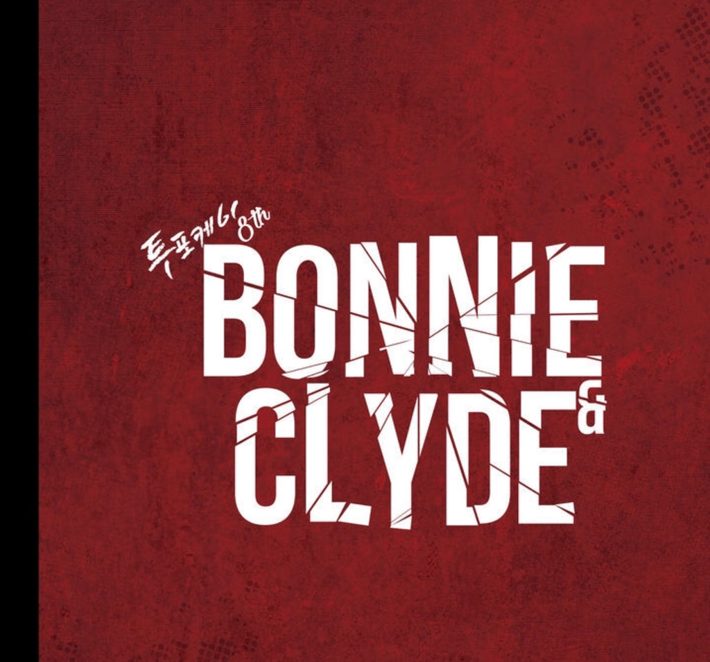 24K Mini Album - Bonnie N Clyde (CD) (Korea Version) - Neo Film Shop