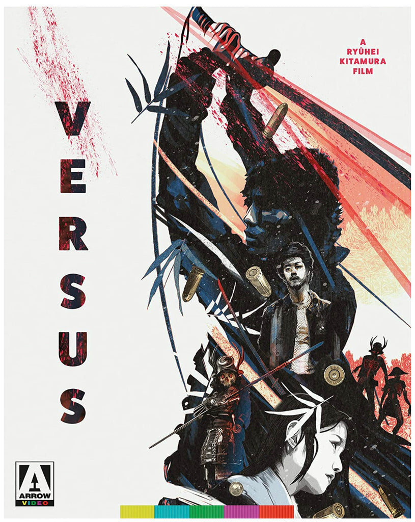 Versus + Ultimate Versus -ヴァーサス- Vāsasu (2000) (2-Disc Special Edition) (Blu Ray) (English Subtitled) (US Version)