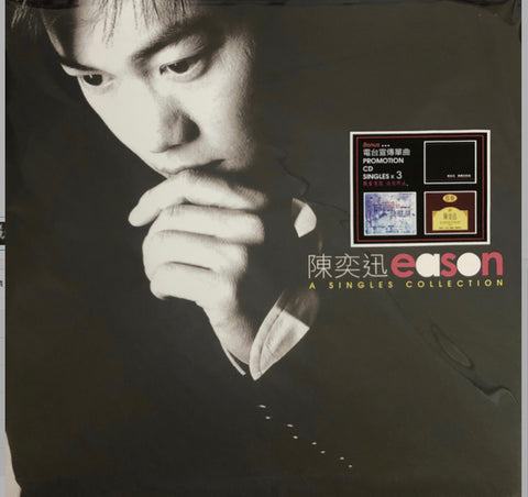 A Singles Collection - Eason Chan 陳奕迅 (Vinyl LP) (Limited Edition)