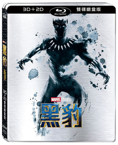 Black Panther (2018) (Blu Ray) (2D+3D) (Steelbook) (English Subtitled) (Taiwan Version) - Neo Film Shop