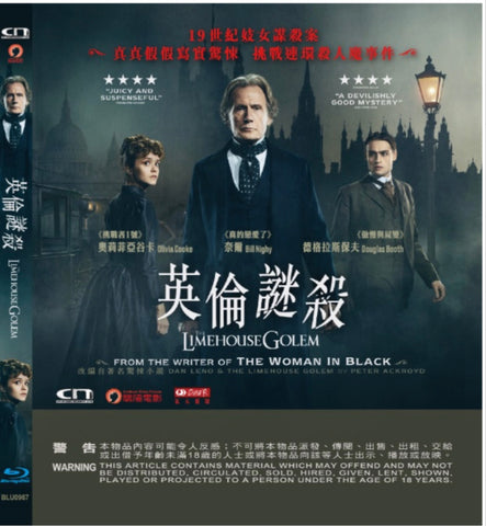 The Limehouse Golem 英倫謎殺 (2016) (Blu Ray) (English Subtitled) (Hong Kong Version)