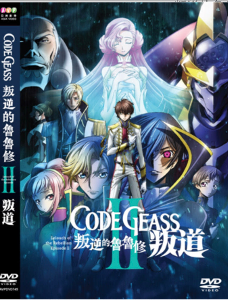 Code Geass: Lelouch of the Rebellion II - Transgression (2018) (DVD) (English Subtitled) (Hong Kong Version)