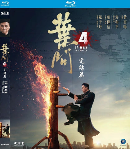Ip Man 4: The Finale  葉問 4: 完結篇 (2019) (Blu Ray) (English Subtitled) (Hong Kong Version) - Neo Film Shop
