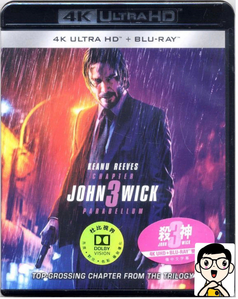 John Wick: Chapter 3 - Parabellum (2019) (4K Ultra HD + Blu-ray) (English Subtitled) (Hong Kong Version)