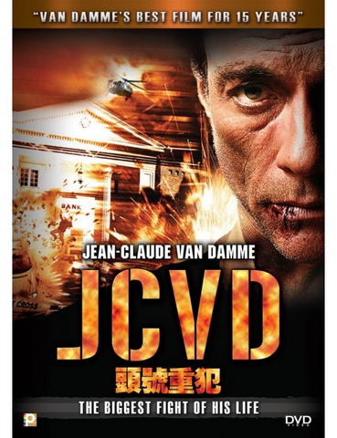 JCVD 頭號重犯 (2008) (DVD) (English Subtitled) (Hong Kong Version)