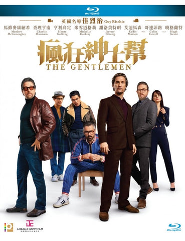The Gentlemen 瘋狂紳士幫 (2019) (Blu Ray) (English Subtitled) (Hong Kong Version)