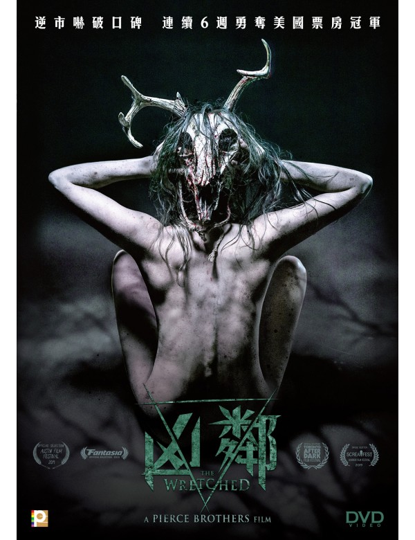 The Wretched 凶鄰 (2019) (DVD) (English Subtitled) (Hong Kong Version)