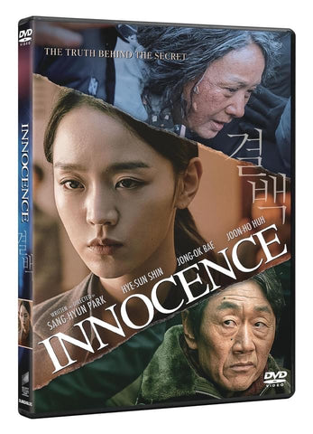 Innocence 결백 翻供 (2018) (DVD) (English Subtitled) (Hong Kong Version)