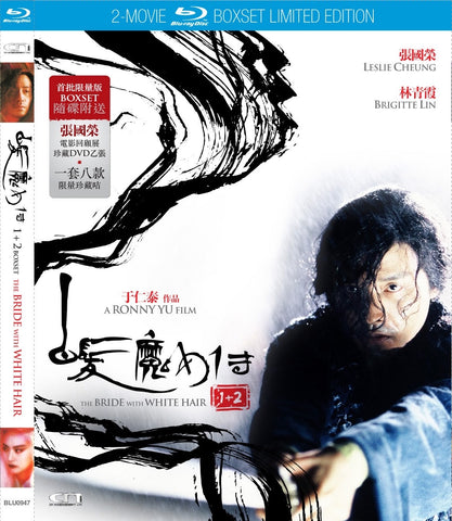 The Bride with White Hair 1+2 Box Set白髮魔女傳 1+2 (Blu Ray) (English Subtitled) (Hong Kong Version) - Neo Film Shop