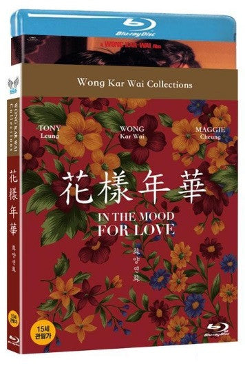 In The Mood For Love 花樣年華 (2000) (Blu Ray) (Slip Case) (English Subtitled) (Korea Version) - Neo Film Shop