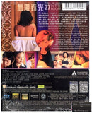In The Room 無限春光27 (2015) (Blu Ray) (English Subtitled) (Hong Kong Version)