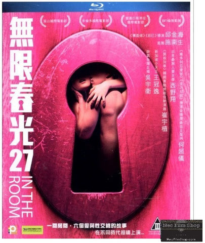 In The Room 無限春光27 (2015) (Blu Ray) (English Subtitled) (Hong Kong Version) - Neo Film Shop