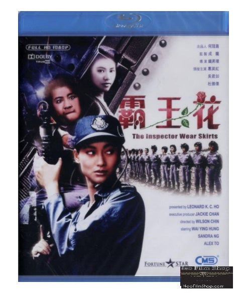The Inspector Wear Skirts 霸王花 (1988) (Blu Ray) (English Subtitled) (Hong Kong Version) - Neo Film Shop