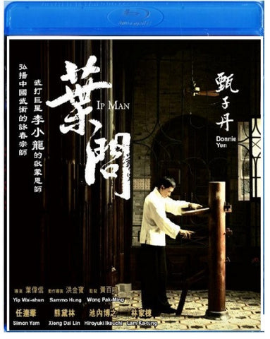 Ip Man 葉問 (2008) (Blu Ray) (English Subtitled) (Hong Kong Version) - Neo Film Shop