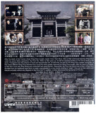 The Legend Is Born - Ip Man 葉問前傳 (2010) (Blu Ray) (English Subtitled) (Hong Kong Version) - Neo Film Shop - 2