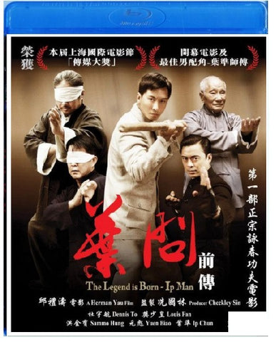 The Legend Is Born - Ip Man 葉問前傳 (2010) (Blu Ray) (English Subtitled) (Hong Kong Version) - Neo Film Shop