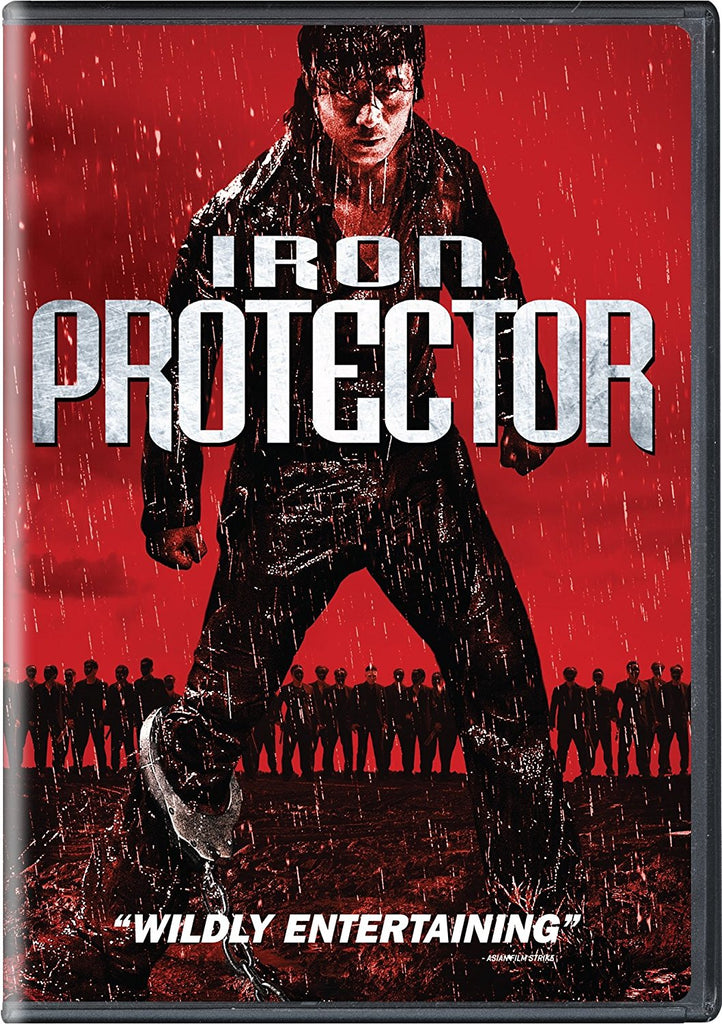Iron Protector 超級保鏢 (2017) (DVD) (English Subtitled) (US Version)