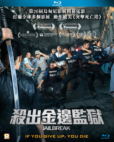 Jailbreak 殺出金邊監獄 (2017) (Blu Ray) (English Subtitled) (Hong Kong Version)