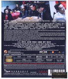 Fooling Around Jiang Hu 江湖悲劇 (2016) (Blu Ray) (English Subtitled) (Hong Kong Version)