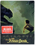 The Jungle Book (2016) (Blu Ray) (2D+3D) (Steelbook) (English Subtitled) (Hong Kong Version) - Neo Film Shop