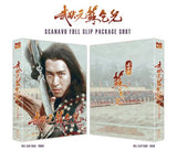 King of Beggars 武狀元蘇乞兒 (1992) (Blu Ray) (Full Slip Case) (Limited Edition) (English Subtitled) (Korea Version) - Neo Film Shop - 2