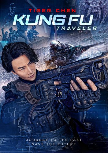 Kung Fu Traveler 功夫机器侠 (2017) (DVD) (English Subtitled) (US Version) - Neo Film Shop