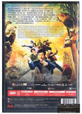 Kung Fu Yoga 功夫瑜伽 (2017) (DVD) (English Subtitled) (Hong Kong Version)