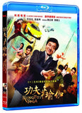 Kung Fu Yoga 功夫瑜伽 (2017) (Blu Ray) (English Subtitled) (Hong Kong Version)