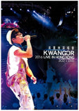 KwanGor 吳 業坤 2016 Live in Hong Kong (2CD+DVD) (2017) (Hong Kong Version) - Neo Film Shop