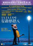 La La Land 星聲夢裡人 (2016) (DVD) (2 Disc Edition) (English Subtitled) (Hong Kong Version) - Neo Film Shop