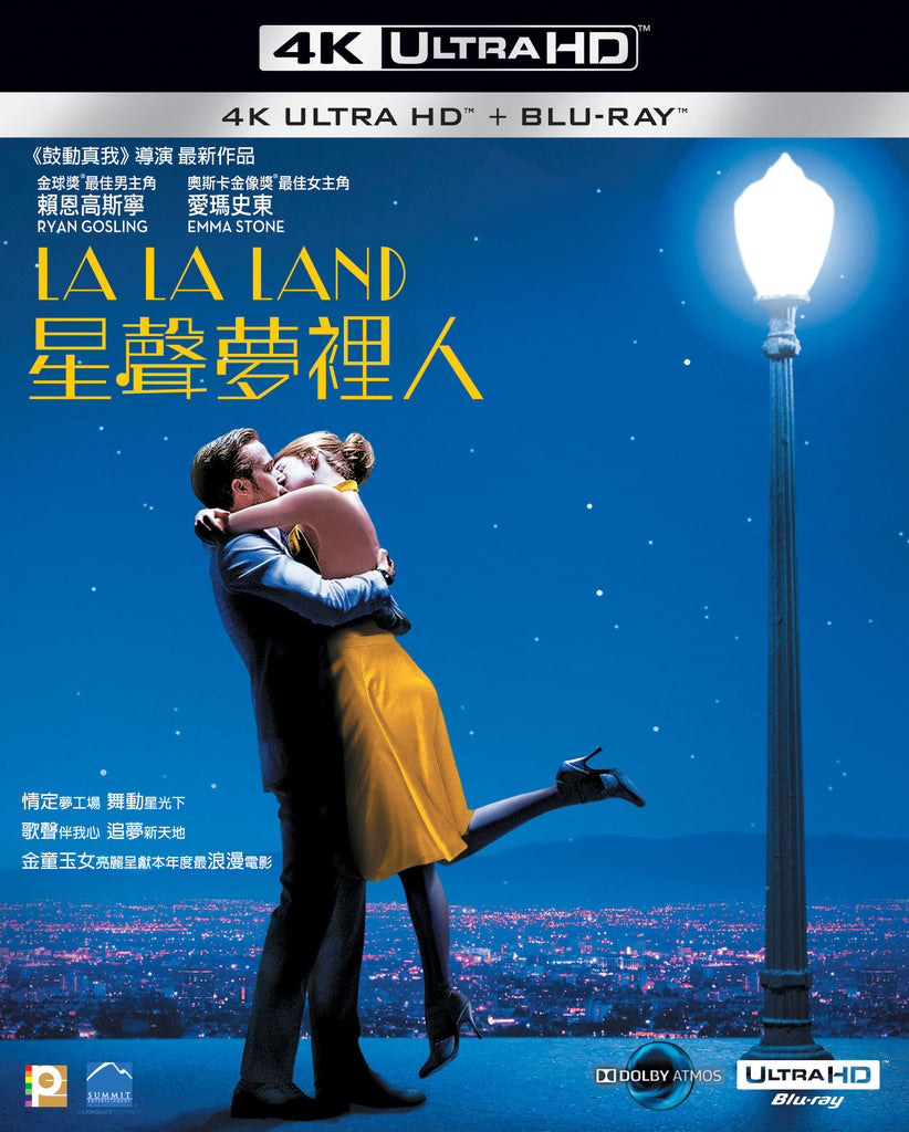 La La Land 星聲夢裡人 (2016) (4K Ultra HD + Blu-ray) (English Subtitled) (Hong Kong Version) - Neo Film Shop