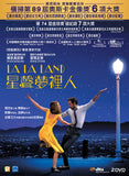 La La Land 星聲夢裡人 (2016) (DVD) (2 Disc Edition + OST) (English Subtitled) (Hong Kong Version)