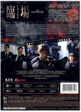 The Last Message 臨場 - 亡者之告白 (2013) (DVD) (English Subtitled) (Hong Kong Version) - Neo Film Shop - 2