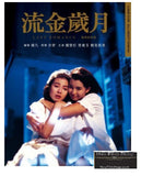 Last Romance 流金歲月 (1988) (Blu Ray) (Digitally Remastered) (English Subtitled) (Hong Kong Version) - Neo Film Shop