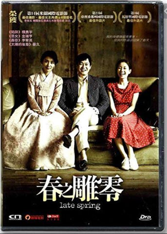 Late Spring 春之雕零 (봄) (2014) (DVD) (English Subtitled) (Hong Kong Version)