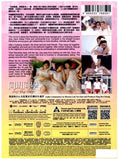 Lazy Hazy Crazy 同班同學 (2015) (DVD) (2-Disc Edition) (English Subtitled) (Hong Kong Version) - Neo Film Shop - 2