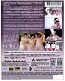 Lazy Hazy Crazy 同班同學 (2015) (Blu Ray) (English Subtitled) (Hong Kong Version) - Neo Film Shop - 2