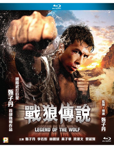 Legend of The Wolf 戰狼傳說 (1997) (Blu Ray) (Remastered) (English Subtitled) (Hong Kong Version) - Neo Film Shop