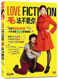 Love Fiction 毛法不愛你 Leobeu Pikseon (2012) (DVD) (English Subtitled) (Hong Kong Version) - Neo Film Shop - 1