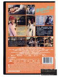 Love Off the Cuff 春嬌救志明 (2017) (DVD) (English Subtitled) (Hong Kong Version)