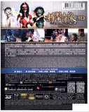 Lost in Wrestling 搏擊奇緣 (2014) (Blu Ray) (2D + 3D) (English Subtitled) (Hong Kong Version) - Neo Film Shop