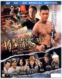 Lost in Wrestling 搏擊奇緣 (2014) (Blu Ray) (2D + 3D) (English Subtitled) (Hong Kong Version) - Neo Film Shop - 1