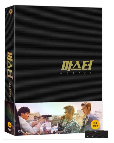 Master (2016) (DVD) (2 Discs) (First Press Limited Edition) (English Subtitled) (Korea Version)