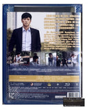 Master (2016) (Blu Ray) (English Subtitled) (Hong Kong Version) - Neo Film Shop