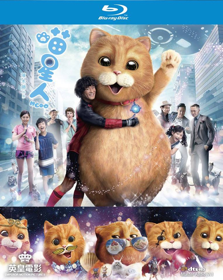 Meow 喵星人 (2017) (Blu Ray) (English Subtitled) (Hong Kong Version) - Neo Film Shop