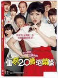 Miss Granny 수상한 그녀 (2014) (DVD) (English Subtitled) (Hong Kong Version) - Neo Film Shop - 1