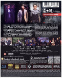 The Mobfathers 選老頂 (2016) (Blu Ray) (English Subtitled) (Hong Kong Version) - Neo Film Shop - 2
